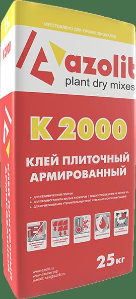 Azolit К2000 клей плиточный армированный