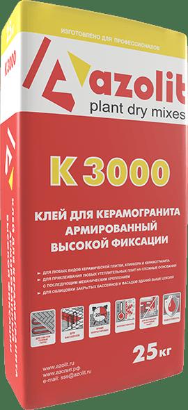 Azolit К3000 клей для керамогранита армированный высокой фиксации
