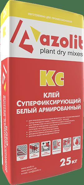 Azolit КС клей суперфиксирующий белый армированный
