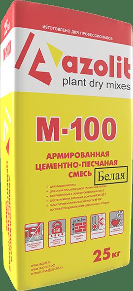 Azolit армированная цементно-песчаная смесь белая М-100