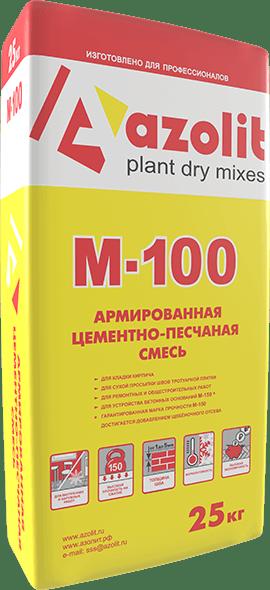 Azolit армированная цементно-песчаная смесь М-100