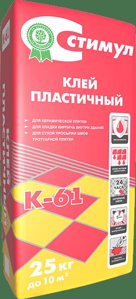 Стимул клей плиточный К-61