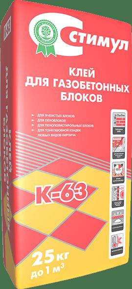 Стимул клей для газобетонных блоков К-63