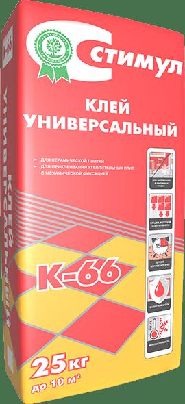 Стимул клей универсальный К-66