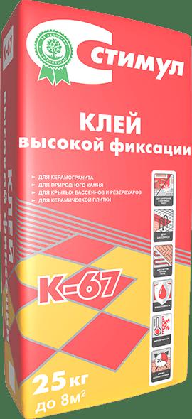 Стимул клей высокой фиксации К-67