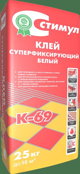 Стимул клей суперфиксирующий белый К-69