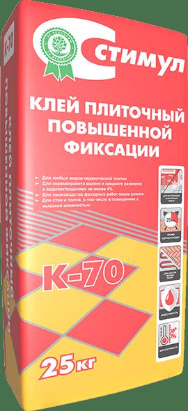 Стимул клей плиточный повышенной фиксации К-70
