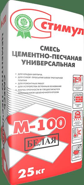 Стимул смесь цементно-песчаная универсальная М-100 Белая