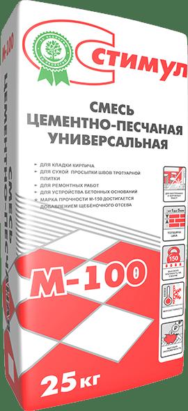Стимул смесь цементно-песчаная универсальная М-100