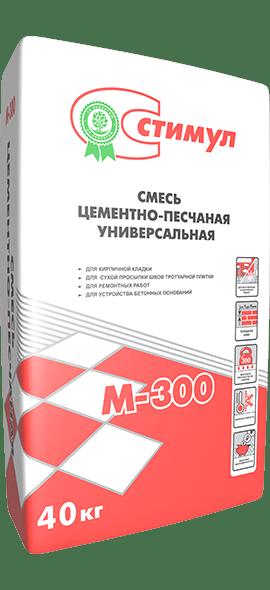 Стимул цементно-песчаная смесь М-300