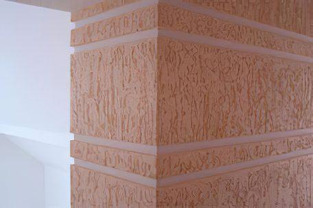 Декоративная (фактурная) отделка фасадов