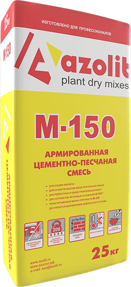 Азолит М-150 армированная цементная смесь