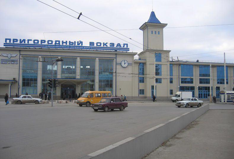 Пригородный ЖД Вокзал