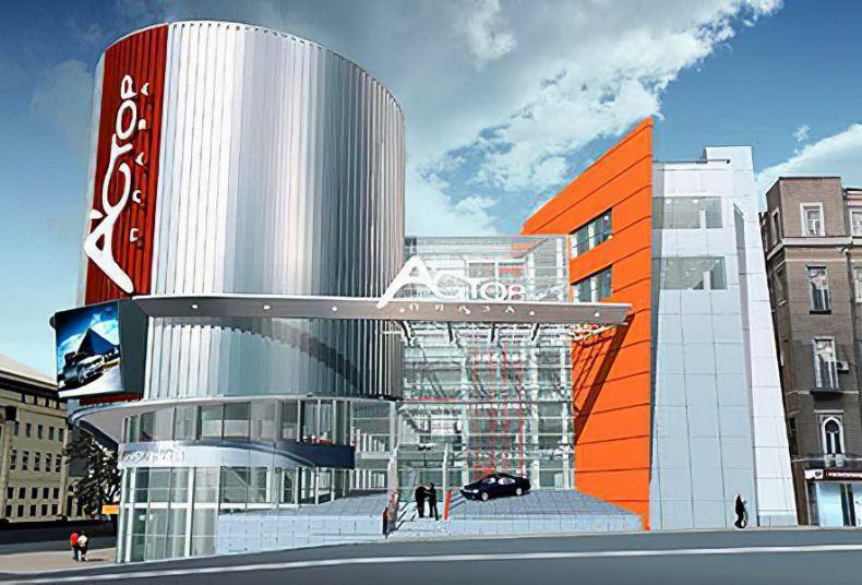 Торговый Центр «А'Стор Плаза»
